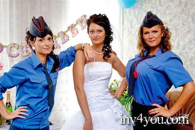 выкуп невесты с аварийным знаком
