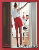 Как совратить мужа