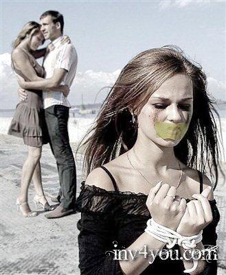Если любовник ревнует