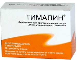 Тималин. инструкция по применению