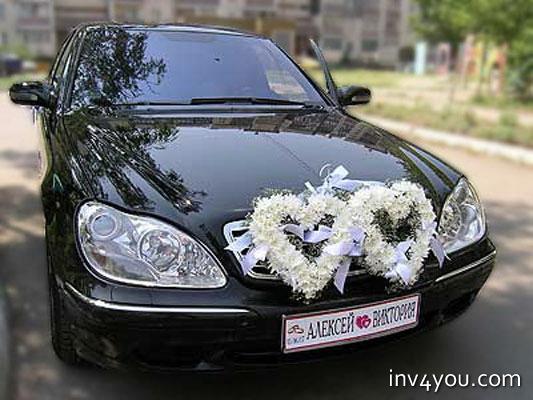 Ленты на машину на свадьбу своими руками